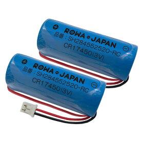【2個セット】パナソニック対応 CR17450E-R / SH284552520 住宅用火災報知器 交換用リチウム電池