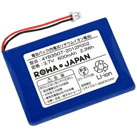 OKI 沖電気 コードレス 電話機 UM7588 用 互換 電池パック 4YB3507