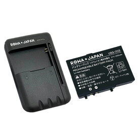 【充電器セット】任天堂 ニンテンドー DS Lite [USG-001/USG-003] 互換 バッテリーパック