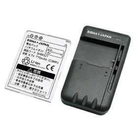 【充電器セット】SoftBank ソフトバンク 108SH / 202SH 互換バッテリー SHBCU1 携帯 ガラケー 電池パック
