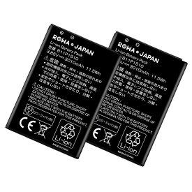【2個セット】ASUS エイスース ZenFone Go ZB551KL の B11P1510 互換 バッテリー