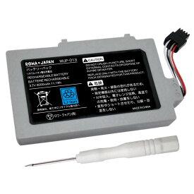【大容量3000mAh】Nintendo Wii U / Wii U GamePad 互換 バッテリー