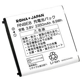 NEC 日本電気 Aterm MR03LN / MR04LN の AL1-003988-101 互換 バッテリー