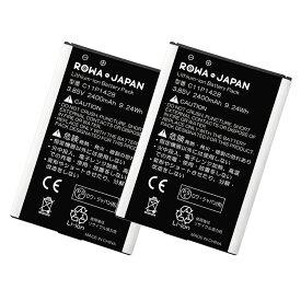 【2個セット】ASUS エイスース Zenfone 2 Laser ZE500KL / ZE500KG の C11P1428 互換 バッテリー