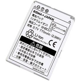SoftBank ソフトバンク 202SH 互換バッテリー SHBCU1 携帯 ガラケー 電池パック