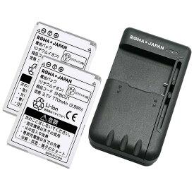 【充電器と電池2個】SoftBank ソフトバンク 202SH 互換バッテリー SHBCU1 携帯 ガラケー 電池パック