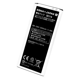 GALAXY Note Edge SC-01G / SCL24 の SC14 互換 バッテリー