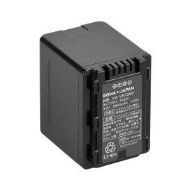 パナソニック対応 VW-VBT380-K 互換 バッテリー 最新ICチップ採用
