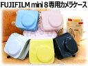 ●定形外送料無料●『FUJIFILM/富士フィルム』インスタント チェキ instax mini 8 8s 9専用 カメラケース【4色】(OLK-…