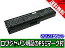 ●定形外送料無料●【SAMSUNGセル】『TOSHIBA/東芝』Dynabook Satellite の PA3817U-1BRS PA3818U-1BRS P...