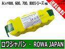 ●定形外送料無料●『iRobot/アイロボット』 ルンバ 500 600 700 800 シリーズ 専用 80501 バッテリー 電池