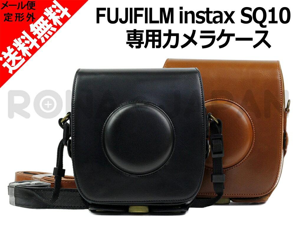 ●定形外送料無料●『FUJIFILM/富士フィルム』インスタント チェキ instax Square SQ10 専用 カメラケース【2色】(OLK-SQ10)