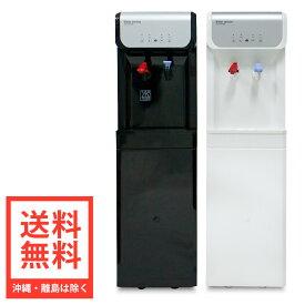 【送料無料】水道管直結型 ウォーターサーバー D19(BLACK)床置きタイプ【省エネ機能・照度センサー機能搭載】水道直結