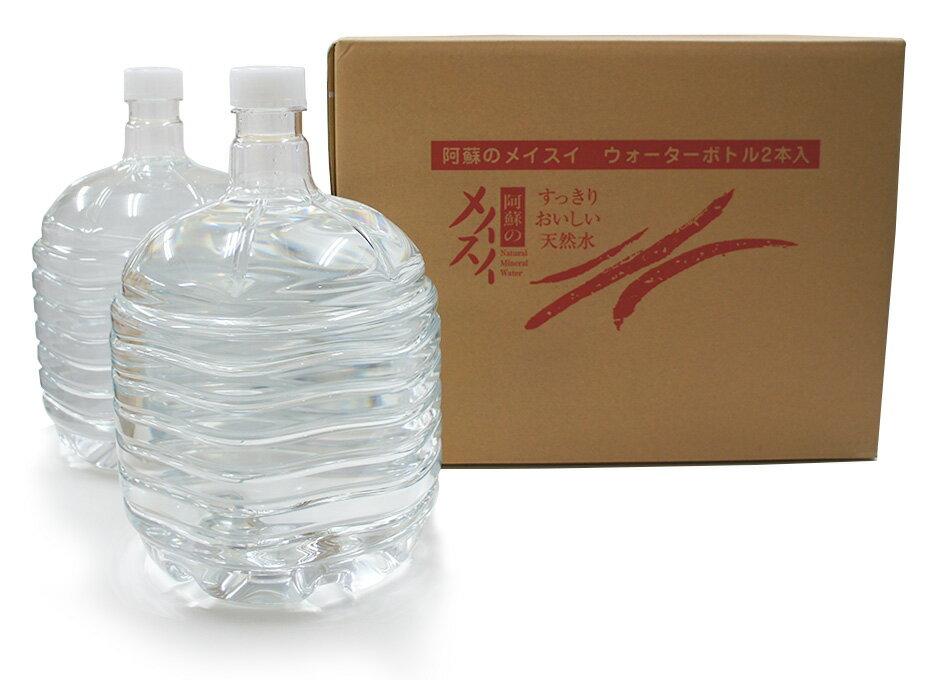 1Lあたり、144円!!熊本 阿蘇のメイスイ ペットボトル 12L 2本入り 1箱 3456円