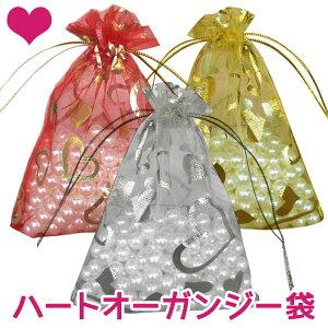 【送料無料】 10枚入り ハートオーガンジー巾着袋 ハート 巾着袋 オーガンジー バッグ ラッピング アクセサリーバック ギフト プレゼント 素材