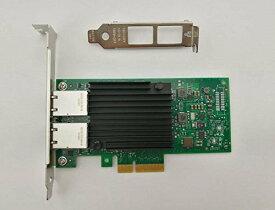 10ギガビット サーバ/デスクトップPCI-e 10G/5G/2.5G/1G/100M自動ネゴシエーションネットワークアダプタ(インテル X550 チップセット T2)