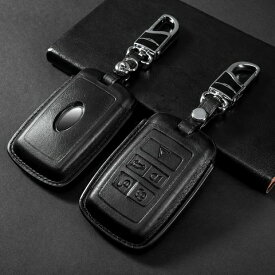 高級牛革車キーケース(新型 ランドローバー ジャガー黒)