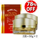 Swiss skin cream2 h2
