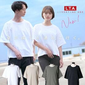 ユニセックス ペアルック ビッグtシャツ ファッション レディース メンズ tシャツ ビッグシルエット オーバーサイズ 半袖 無地 おしゃれ オルチャンファッション 綿100% コットン 韓国服 リンクコーデ LIVERTINE AGE