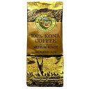 ロイヤルコナコーヒー コーヒー