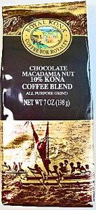 【大量購入割/1袋あたり1060円】ロイヤルコナコーヒー・チョコマカダミア/粉タイプ(198g)×12袋セット