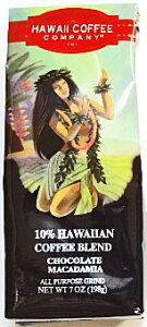 ハワイコーヒーカンパニー/ チョコマカダミア/粉タイプ(198g)10%Hawaiian coffee blend