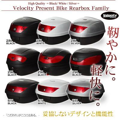 リアボックストップケースバイクブラック黒32Lワンプッシュ着脱【あす楽】【配送種別:B】