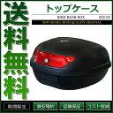 ボックス ブラック ヘルメット