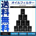 オイルフィルター オイルエレメント 社外品 スズキ マツダ 10個セット【あす楽】【配送種別:B】