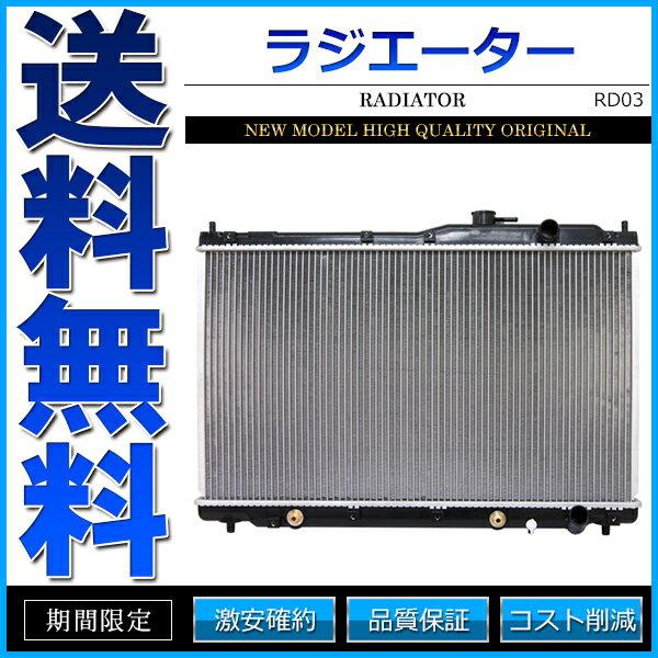 ラジエター ラジエーター 19010-P3G-901 19010-P3G-902 社外品 ステップワゴン RF1 RF2【あす楽】【配送種別:B】