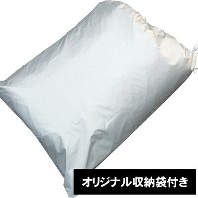 カーカバーボディーカバーSサイズ防水軽量タイプ【あす楽】【配送種別:B】