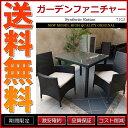 ガーデンファニチャー 人工ラタン ダークブラウン 3点セット テーブルx1 チェアx2【あす楽】【配送種別:B】★