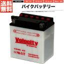 バイクバッテリー 蓄電池 YB10L-A2 GM10Z-3A FB10L-A2 BX10A-3B 互換対応 開放式 液別(液付属)【あす楽】【配送種別…
