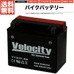 バイクバッテリー蓄電池YTX12-BSGTX12-BSFTX12-BSKTX12-BS互換対応1年保証密閉式(MF)液別(液付属)【あす楽】【配送種別:B】★