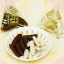 池辺食品 柿の種チョコ&ホワイトチョコ 小袋50コ