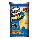 日本ケロッグ プリングルズ クアトロチーズS缶 53g