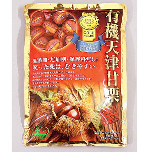 源清田商事 有機天津甘栗 260g(130g×2袋入)