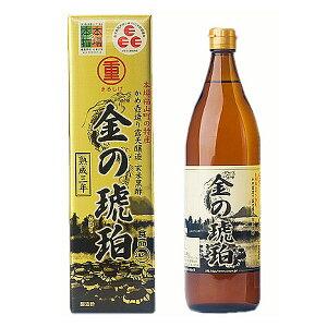丸重 まるしげ 福山玄米黒酢 金の琥珀 900ml