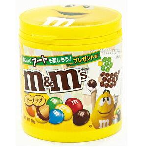 マースジャパンリミテッド m&m's イエローボトルピーナッツチョコレート 90g