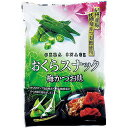 ケイ・エスカンパニー おくらスナック 梅かつお味 40g(約12袋)