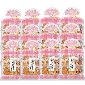 金吾堂製菓 ありがとうのきもち 15枚入×12袋