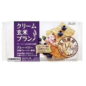アサヒ クリーム玄米ブラン ブルーベリー 72gx6袋