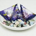 タクマ食品 月の小石チョコレート 300g(6g×50袋)