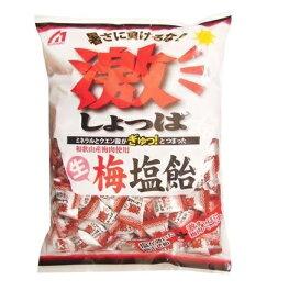 桃太郎製菓 1kg 激しょっぱ生梅塩飴(約200粒)
