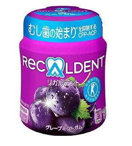 リカルデント グレープミントガム ボトルR 6個