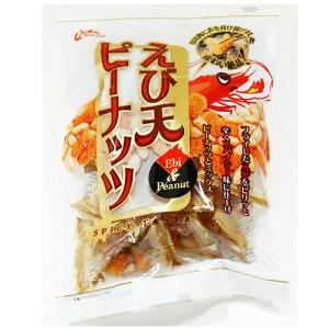 泉屋製菓総本舗 えび天ピーナッツ 100g