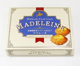 金城製菓 北海道産生クリーム仕立てマドレーヌ 1箱(5個入り)