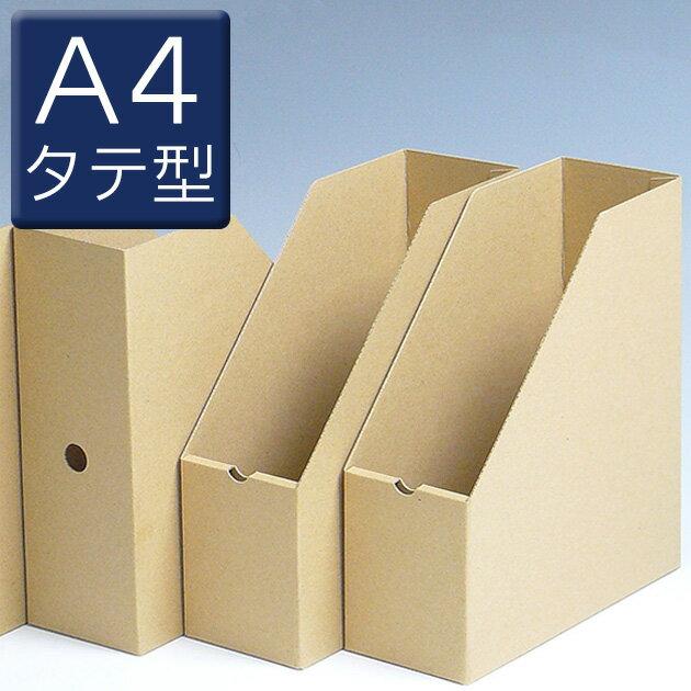 A4 縦型 ファイルボックス tsk | クローゼットケース 収納ケース 押入れ収納 衣装ケース 押し入れ クローゼット 押入れ ファイル 収納 ファイルスタンド 書類ケース 押し入れ収納 オフィス 書類整理 収納ボックス ケース 書類