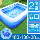 スマイルホエールプール tsk|キッズプール ファミリープール ベランダ おしゃれ かわいい 庭 水遊び 長方形 ビニール…