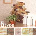 かるかるブリック100枚セット tsk | ベランダ マット 床 壁材 左官 施工用品 レンガタイル 壁タイル 部屋 diy 塗装